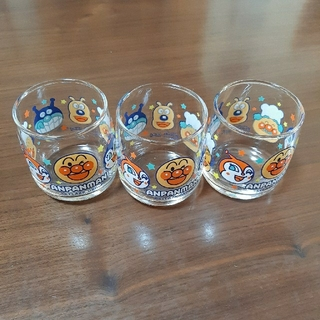 スカイラーク(すかいらーく)の【開封済み】アンパンマン グラス 3個セット(グラス/カップ)