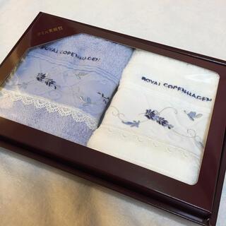 ロイヤルコペンハーゲン(ROYAL COPENHAGEN)の【新品】ROYAL COPENHAGEN ウォッシュタオル2枚セット(タオル/バス用品)
