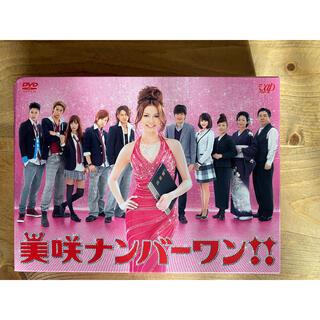 キスマイフットツー(Kis-My-Ft2)の美咲ナンバーワン!! DVD-BOX DVD(日本映画)