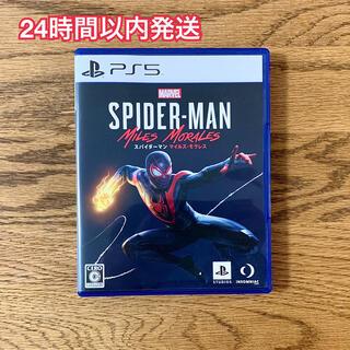 マーベル(MARVEL)のps5版 スパイダーマン マイルズ・モラレス 通常盤(家庭用ゲームソフト)