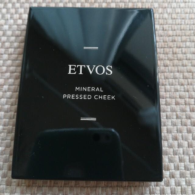 ETVOS(エトヴォス)のエトヴォス ミネラルプレストチーク サーモンピンク コスメ/美容のベースメイク/化粧品(チーク)の商品写真