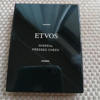 ETVOS - エトヴォス ミネラルプレストチーク サーモンピンク