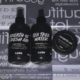 ラッシュ(LUSH)のLUSH 化粧水2点 保湿クリーム1点 まとめ売り(化粧水/ローション)