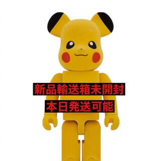 メディコムトイ(MEDICOM TOY)のBE@RBRICK ピカチュウ フロッキーVER 1000%(ゲームキャラクター)