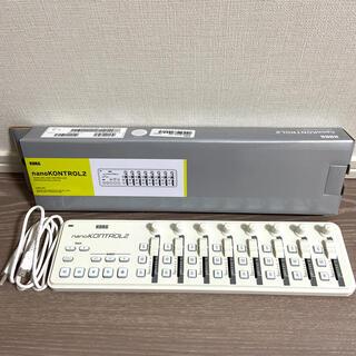 コルグ(KORG)の【ほぼ新品】KORG nanoKONTROL2 ホワイト(MIDIコントローラー)