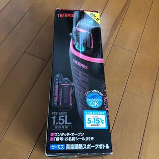 サーモス(THERMOS)のサーモス 真空断熱スポーツボトル 1.5L 水筒(日用品/生活雑貨)