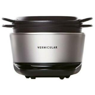 バーミキュラ(Vermicular)のVERMICULAR RICEPOT  POT HEATER 炊飯器 電子調理器(炊飯器)