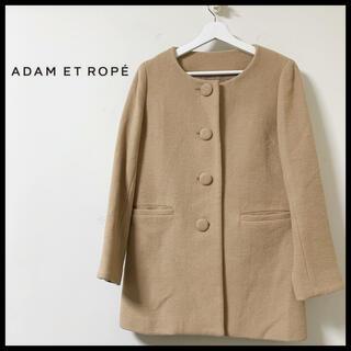 アダムエロぺ(Adam et Rope')のAdam et rope アダムエロペ ノーカラー ウールコート ベージュ(ノーカラージャケット)