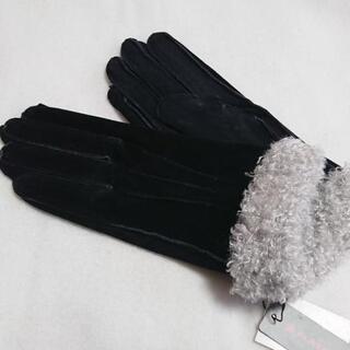 クレイサス(CLATHAS)の新品 クレイサス CLATHAS 手袋 スウェード ボア ブラック ①(手袋)