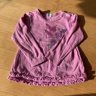 ハッカベビー(hakka baby)のhakka baby  90cm トップス(Tシャツ/カットソー)