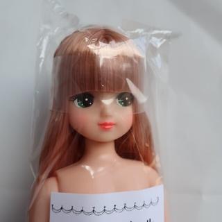おたのしみドール ESCドール きらちゃん -4 リカちゃんキャッスル(ぬいぐるみ/人形)