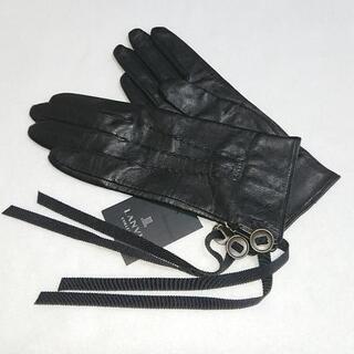 ランバンコレクション(LANVIN COLLECTION)の新品 ランバン LANVIN レザー 革手袋 ブラック 日本製 テープリボン(手袋)