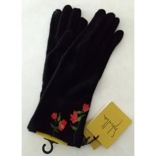 シビラ(Sybilla)の値下げしました‼️シビラ手袋(手袋)