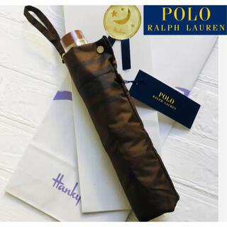 ポロラルフローレン(POLO RALPH LAUREN)の【新品タグ付き】ポロラルフローレン  折りたたみ傘 ボーダー メンズ 送料無料(傘)