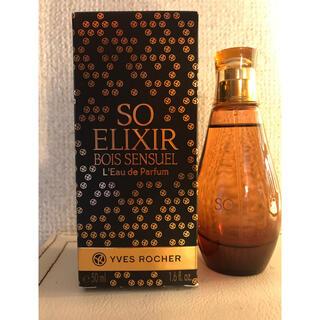 イヴロシェ(Yves Rocher)のイヴロシェ香水(香水(女性用))
