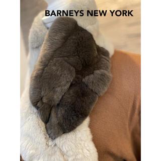 バーニーズニューヨーク(BARNEYS NEW YORK)の【美品】BARNEYS NEW YORK   レッキスラビット ファー(マフラー/ショール)