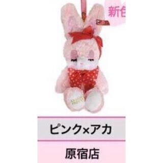 アンジェリックプリティー(Angelic Pretty)の新品未使用 リリカルバニーぬいぐるみポーチ(ぬいぐるみ)