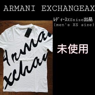 アルマーニエクスチェンジ(ARMANI EXCHANGE)のARMANI EXCHANGEAX Tシャツ ホワイト X-S(メンズsiz)(Tシャツ(半袖/袖なし))