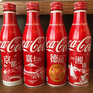 コカコーラ(コカ・コーラ)のコカ・コーラ スリムボトル 地域限定ボトル 富士山・徳川・京都・湘南 デザイン(ノベルティグッズ)