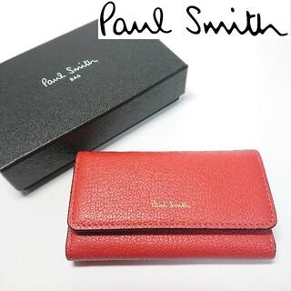 Paul Smith - 【新品未使用】ポールスミス キーケース670 コラル/G