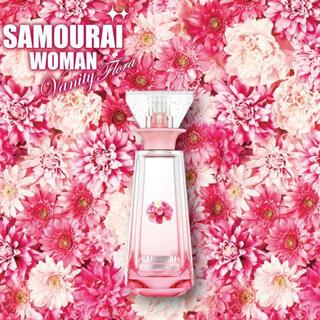 サムライ(SAMOURAI)のサムライウーマンヴァニティーフローラオードトワレ50mℓ(香水(女性用))