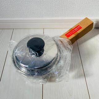 アムウェイ(Amway)の◇◆新品未使用◆◇ アムウェイクイーン 小ソースパン 匿名配送・送料無料(鍋/フライパン)