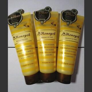 ハニーチェ(Honeyce')のHoneyce' モイスチャーヘアマスク 3本(ヘアパック/ヘアマスク)