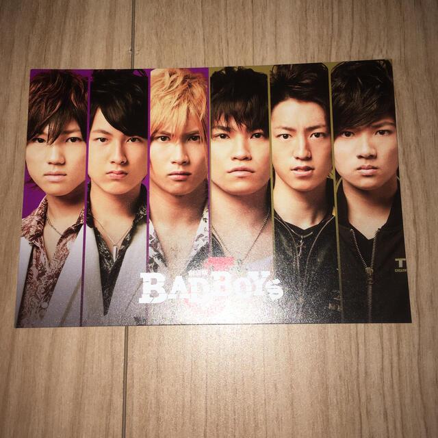 Johnny's - 劇場版BAD BOYS J ポストカードの通販 by minaya's shop ...