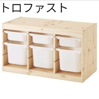 イケア(IKEA)のIKEAトロファスト+収納ボックス6個付(収納/チェスト)