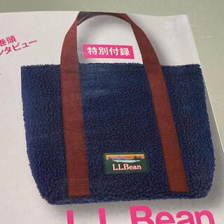 エルエルビーン(L.L.Bean)のLEE  リー 2021年 1月号付録 L.L.Bean ふわもこボアトート(トートバッグ)