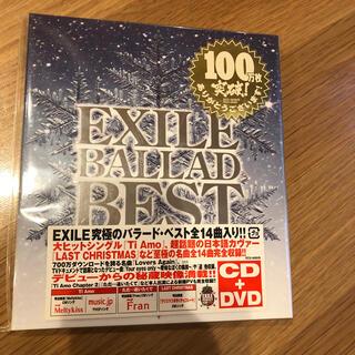 EXILE BALLAD BEST バラードベスト(ポップス/ロック(邦楽))