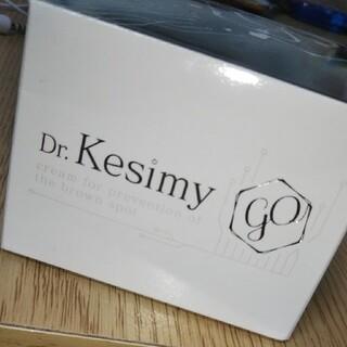 ドクターケシミー(オールインワン化粧品)