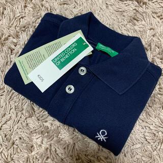 ベネトン(BENETTON)のUNITED COLORS OF BENETTON KIDS ポロシャツ (Tシャツ/カットソー)