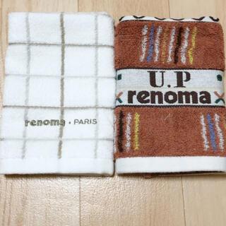 レノマ(RENOMA)のハンドタオル 2枚(タオル/バス用品)