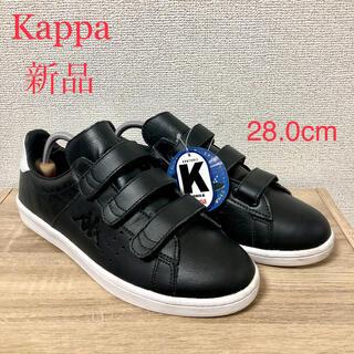 カッパ(Kappa)のKappa  KP CS008 28.0cm メンズ スニーカー 未使用 新品(スニーカー)