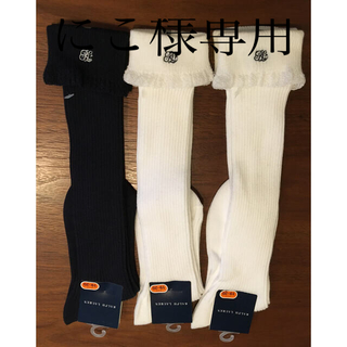 ラルフローレン(Ralph Lauren)の新品 ラルフローレンハイソックス1足(白)21-22㎝ レース フォーマル(靴下/タイツ)