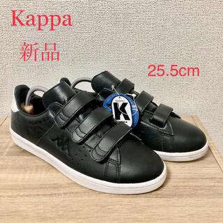 カッパ(Kappa)のKappa  KP CS008 25.5cm メンズ スニーカー 未使用 新品(スニーカー)