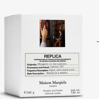 マルタンマルジェラ(Maison Martin Margiela)の日本未発売♡マルジェラ♡キャンドル♡ウィスパーズインザライブラリー(キャンドル)