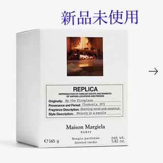 マルタンマルジェラ(Maison Martin Margiela)の日本未発売♡マルジェラ♡キャンドル♡バイザファイヤープレイス(キャンドル)
