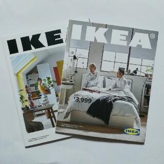 イケア(IKEA)のイケア カタログ ①2019春夏 ②2020(各1冊)(住まい/暮らし/子育て)