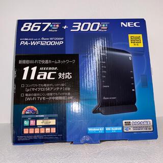 エヌイーシー(NEC)の美品 NEC Wi-Fiホームルーター PA-WF1200HP(その他)