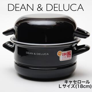 ディーンアンドデルーカ(DEAN & DELUCA)のディーンアンドデルーカDEAN&DELUCAキャセロールLサイズ18cmすのこ付(鍋/フライパン)