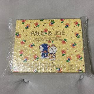 PAUL & JOE - ポール&ジョー  メイクアップコレクション 2020 クリスマス コフレ