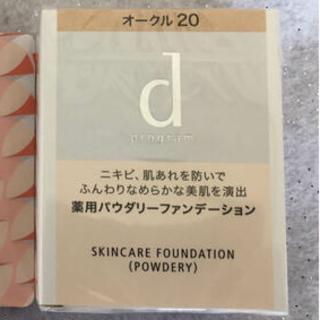 ディープログラム(d program)のdプログラム 薬用スキンケアファンデーション(ファンデーション)