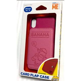 ミニオン(ミニオン)の怪盗グルーシリーズ(ミニオン) iPhoneXS/X対応カードフラップケース(iPhoneケース)