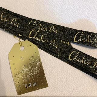 クリスチャンディオール(Christian Dior)のChristian Diorリボン(ラッピング/包装)
