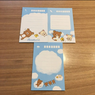 サンエックス(サンエックス)のリラックマ レターセット (封筒のみ) 9枚入(カード/レター/ラッピング)