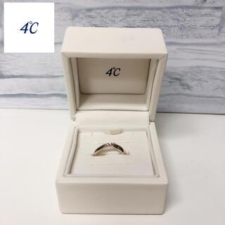 ヨンドシー(4℃)の未使用 定価約1.5万円 4℃ シルバー ダイヤ リング 8号 指輪(リング(指輪))