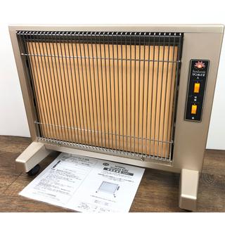 遠赤外線電気ストーブ【美品】サンルミエキュートE800LS(ストーブ)