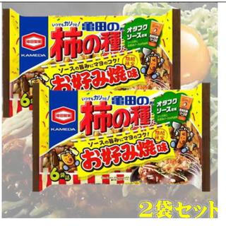 カメダセイカ(亀田製菓)の柿の種 お好み焼味 【2袋セット】(菓子/デザート)